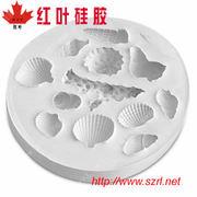 Силиконовая резина на платине катализаторе для пищевой промышлености.